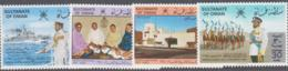 OMAN -  1981 - SURCHARGES ET OF 4 MINT NEVER HINGED , ,SG CAT £33 - Oman