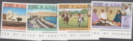 OMAN -  1980 - NATIONAL DAY SET OF 4 MINT NEVER HINGED , ,SG CAT £28 - Oman