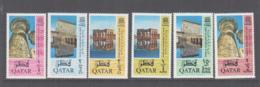 QATAR - 1968 - NUBAN MONUMENTS  SET OF 6 MINT NEVER HINGED ,SG CAT £26 - Qatar