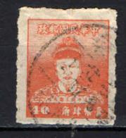 TAIWAN - 1950 - Cheng Ch'eng-kung  (Koxinga) - USATO - Gebraucht