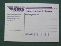 Singapore 2019 Unused EMS Card - Singapour (1959-...)