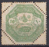 TESSAGLIA (Grecia) Amministrazione Turca - 1898 - Yvert 1 Nuovo MH. - Thessaly