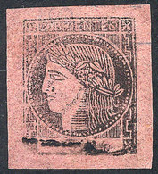 """ARGENTINA: GJ.12, Brick Rose, With """"defective Impression"""" Variety, With Tiny Cancel Stroke, Excellent And Rare!"""" - Corrientes (1856-1880)"""