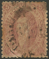 """ARGENTINA: GJ.20, 3rd Printing With STAGECOACH Mail Cancel """"Nuevas Peninsulares"""", VF Quality, Rare!"""" - Argentine"""