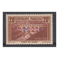 TIMBRE N°262 PONT DU GARD  NEUF* *  Côte 550 Euros - Francia