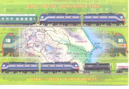 2012. Azerbaijan, Baku-Tbilisi-Kars Railway, S/s Mint/** - Azerbeidzjan