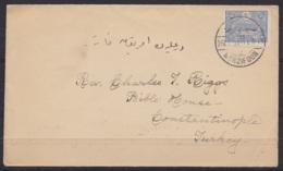 Turquie - L. Affr 1p Càpt MERZIFOUN /25.II.1914 Pour CONSTATINOPLE (au Dos: Flam. Arrivée CONSTANTINOPLE) - 1858-1921 Empire Ottoman