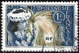 French Polynesia 1964 - Mi 33 - YT 27 ( Tahitian Dancer ) - French Polynesia