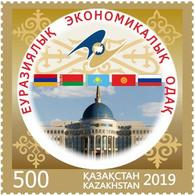 Kazakhstan 2019.5 Years To The Eurasian Economic Union.New!!! - Architecture