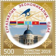 Kazakhstan 2019.5 Years To The Eurasian Economic Union.New!!! - Stamps