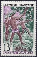 French Polynesia 1967 - Mi 69 - YT 48 ( Throwing Javelins ) - Unused Stamps