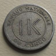 1967 - Congo Democratic Republic - 1 LIKUTA - KM 8 - Congo (República Democrática 1998)