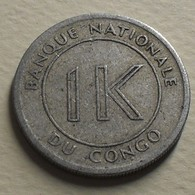1967 - Congo Democratic Republic - 1 LIKUTA - KM 8 - Kongo (Dem. Republik 1998)