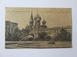 Ukraine-Odesa/Odessa,used Postcard About 1910 - Ukraine