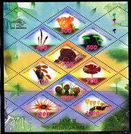 ID0646 Indonesia 1999 Edible Mushroom S/S - Indonésie
