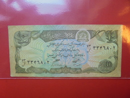 AFGHANISTAN 10 AFGHANIS 1979 PEU CIRCULER/NEUF - Afghanistan