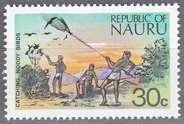 NAURU    SCOTT NO. 102     MNH      YEAR  1973 - Nauru