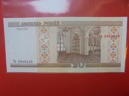 BELARUS 20 ROUBLES 2000 PEU CIRCULER/NEUF - Belarus