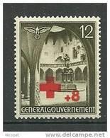COUR DE L'INSTITUT COPERNIC à CRACOVIE, MNH ** , MONUMENT, CROIX ROUGE - 1939-44: 2. WK