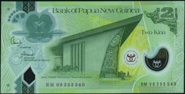 PAPUA NEW GUINEA - 2 Kina 2008 {35th Anniversary} {Polymer} UNC P.35 - Papua Nuova Guinea