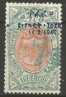 Ethiopia - 1917 Coronation Overprint 1g  Used   SG 170 - Ethiopia