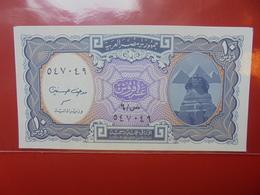 EGYPTE 10 PIASTRES  PEU CIRCULER/NEUF - Egypte