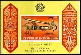 ID0660 Indonesia 1976 Cultural Relics Without Teeth M/S - Indonesia