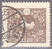 JAPAN     SCOTT NO. 155      USED      YEAR  1919 - Japan