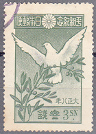 JAPAN     SCOTT NO. 156      USED      YEAR  1919 - Japan