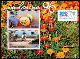 ID0679 Indonesia 1996 Exhibition Building Umbrella S/S - Indonesia