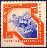 ROSSIA - RUSSIA - Mi. 513  SPARTAKIADA  Printed On Yellowish Paper. - **MNH - 1935 - 1923-1991 URSS