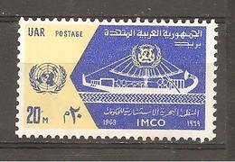 Egipto - Egypt. Nº Yvert  796 (MNH/**) - Nuevos