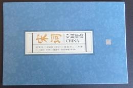 Chine/China Carnet De Prestige Poésie Ci De La Dynastie Des Song YT N° C4951 Neuf ** MNH. TB. A Saisir! - 1949 - ... Volksrepublik
