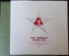 Chine/China Carnet De Prestige Lei Feng YT N° C4988 Neuf ** MNH. TB. A Saisir! - 1949 - ... Volksrepublik