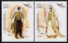 Lebanon - 2019 - Euromed - Costumes Of The Mediterranean - Mint Stamp Set - Lebanon