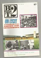BT 2,bibliothéque De Travail ,n° 87 , 1977 , Un LYCEE AMERICAIN , Frais Fr 3.15 E - Livres, BD, Revues