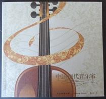 Chine/China Carnet De Prestige Musiciens Chinois YT N° C4899 Neuf ** MNH. TB. A Saisir! - 1949 - ... Volksrepublik