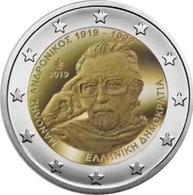GRIECHENLAND 2 Euro 2019 - 100. Geburtstag Von Manolis Andronicos - UNC - Grecia