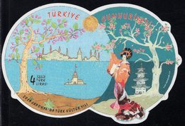 Turkey - 2019 - Year Of Turkish Culture In Japan - Mint Self-adhesive Souvenir Sheet On Silk-like Paper - 1921-... Republik