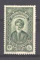 Syrie  :  Yv   227  ** - Syria (1919-1945)