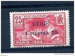 Syrie  :  Yv  123  * - Syria (1919-1945)