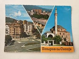 AK  MACEDONIA   SKOPJE  SKOPLJE - Mazedonien