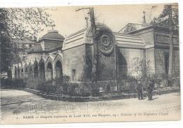 PARIS  CHAPELLE EXPIRATOIRE DE LOUIS XVI . 29 RUE PASQUIER. CARTE NON ECRITE - France