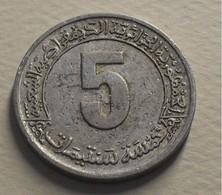 1980 ND - Algérie - Algeria - 5 CENTIMES, F.A.O., KM 113 - Algeria