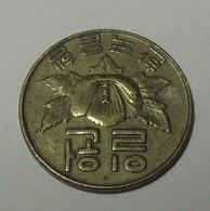 1967 - Corée Du Sud - Korea South - 1 WON - KM 4 - Corée Du Sud