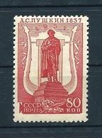 USSR, 1937; MiNr 533 Hy (perf. K 12 : 12 1/2) ** MNH - 1923-1991 URSS