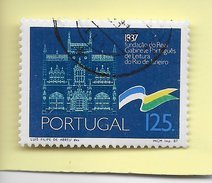 TIMBRES- STAMPS - FRANCOBOLLI- PORTUGAL - 1987 - 150 ANS DU CABINET ROYAL DE LECTURE DU RIO DE JANEIRO - TIMBRE OBLITÉRÉ - Oblitérés
