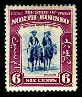 1939 North Borneo - North Borneo (...-1963)