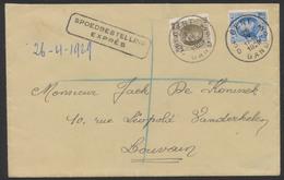 Houyoux - N°255 Et 257 Sur Lettre Expres (griffe Bilingue) De Gent / Gand 26/4/29 Vers Louvain. - 1922-1927 Houyoux