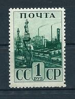 USSR, 1941; MiNr 792 A ** MNH - 1923-1991 URSS